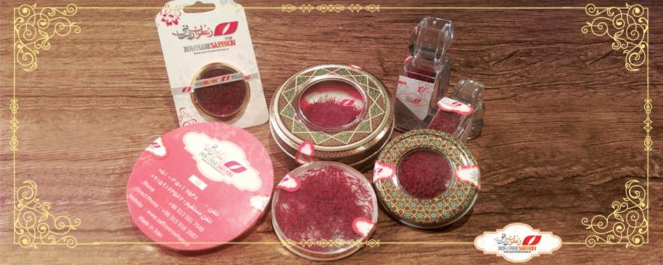 wholesale saffron,sargol saffron